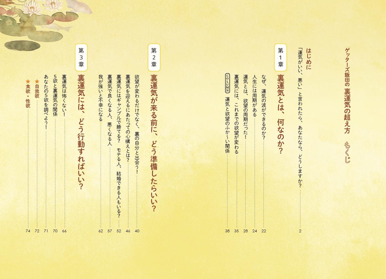 http://artist.gleamix.jp/Images/photo04.jpg