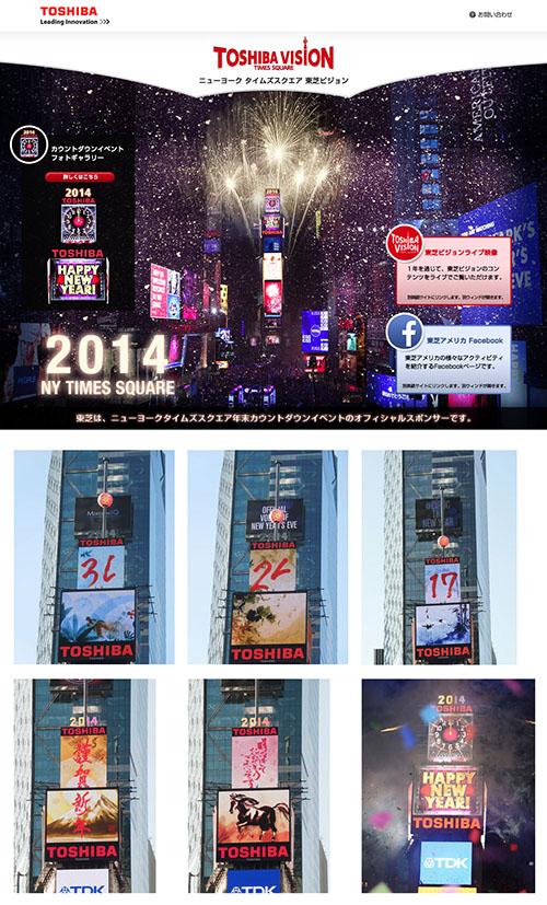 NYCD2014.jpg