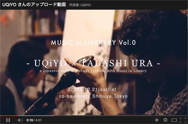 UQiYO20131221.jpg