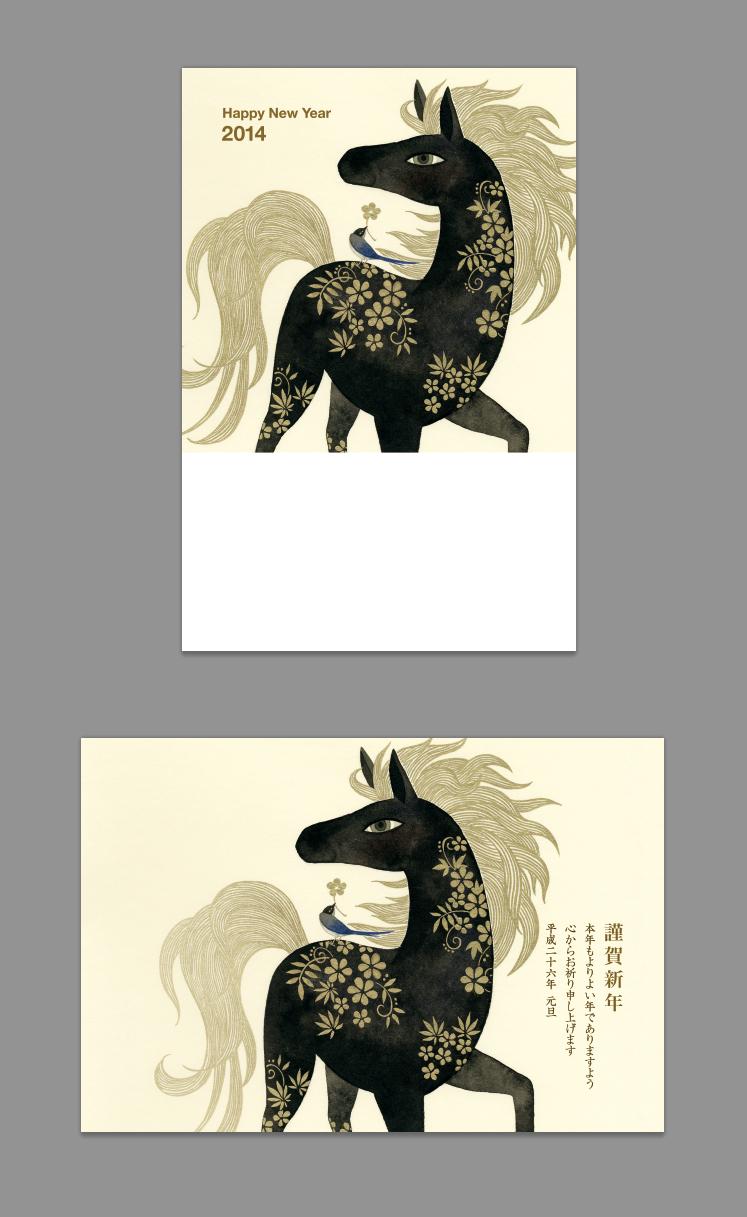 http://artist.gleamix.jp/nengaDesign2014.jpg